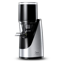 Slow Juicer In Kuwait : Best online store in Kuwait for Electronics gadgets Online Shopping Kuwait